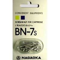 Nagaoka Screw nut BN-7s